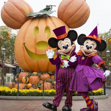 Disneyland Halloween Festivities for 2018