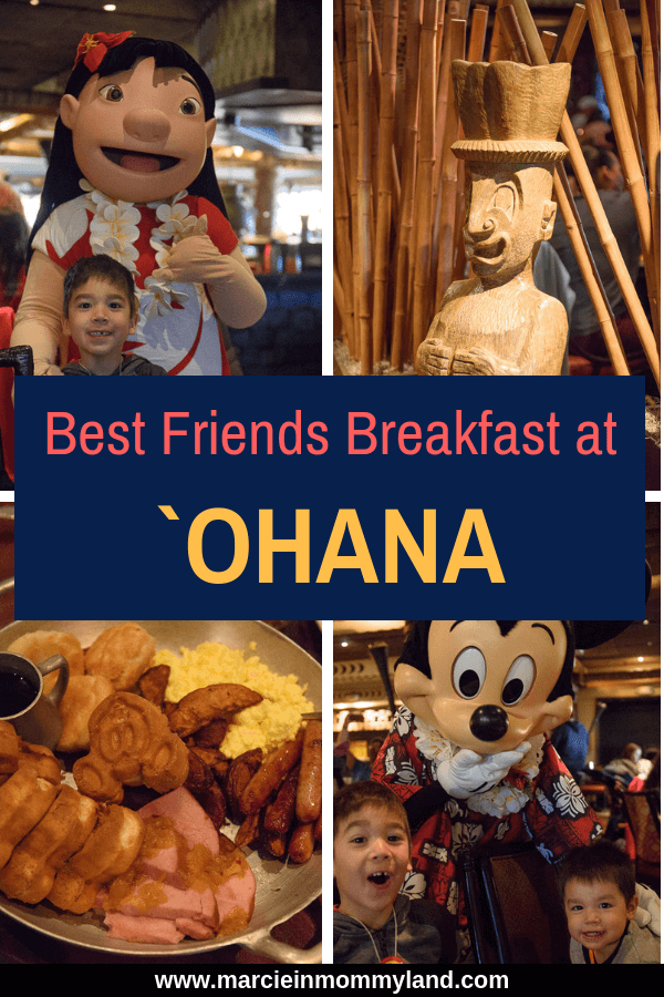 Heading to Walt Disney World with kids? Find out everything you need to know about the Best Friends Breakfast featuring Lilo & Stich at the `Ohana restaurant at Disney's Polynesian Village Resort at Walt Disney World. Click to read more or pin to save for later. www.marcieinmommyland.com #disneyworld #disney #waltdisneyworld #ohana #liloandstitch #characterdining #characterbreakfast