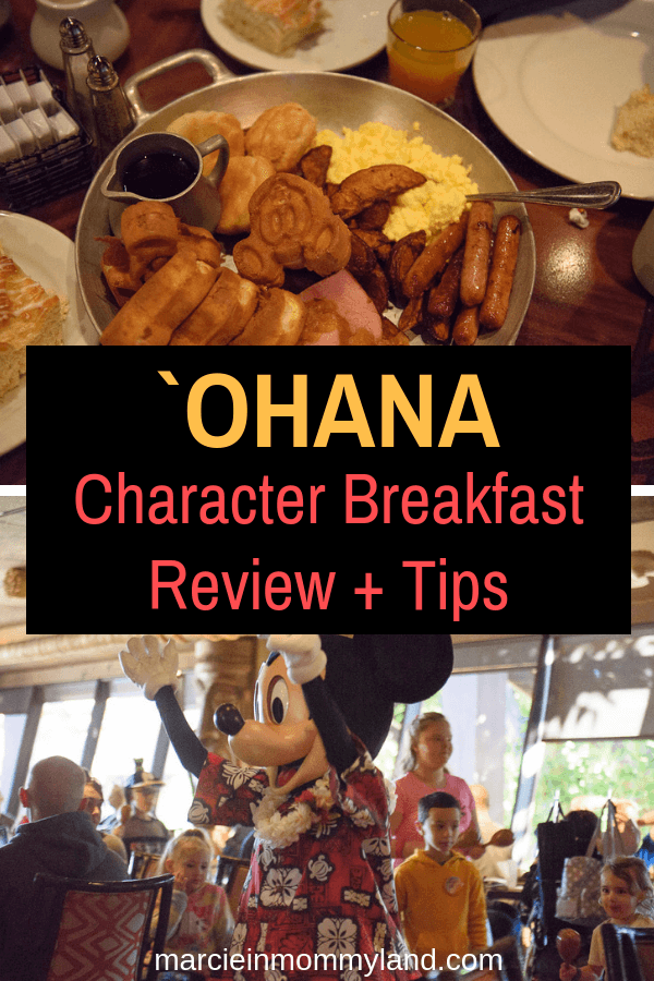 Do your kids love Lilo & Stitch? See why the Ohana character breakfast is one of the top breakfasts at Walt Disney World and get tips for maximizing your experience. Click to read more or pin to save for later. www.marcieinmommyland.com #ohana #characterdining #liloandstitch #ohanacharacterbreakfast #waltdisneyworld #disney #disneyworld