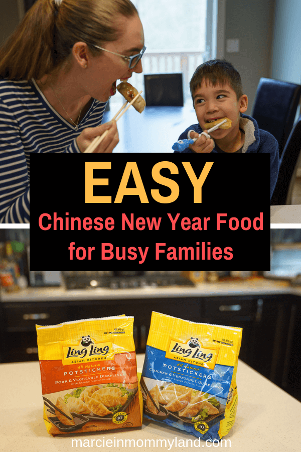 #ad Looking for a quick and easy Chinese New Year food that is ready in under 10 minutes? Ling Ling potstickers are packed with protein and freshly sourced vegetables and they are a meal your whole family will love! Click to read more or pin to save for later. www.marcieinmommyland.com #linglingasian #ll