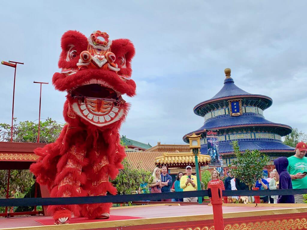 Kids at Epcot will love the Chinese Lion Dance presentation at Walt Disney World's China Pavilion at Epcot. #epcot #waltdisneyworld #chinapavilion #disneyworld #liondance